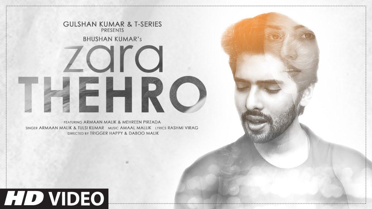 zara thehro lyrics in english