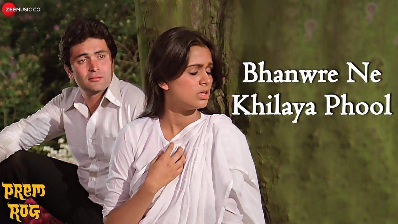 Bhawre Ne Khilaya Phool Lyrics